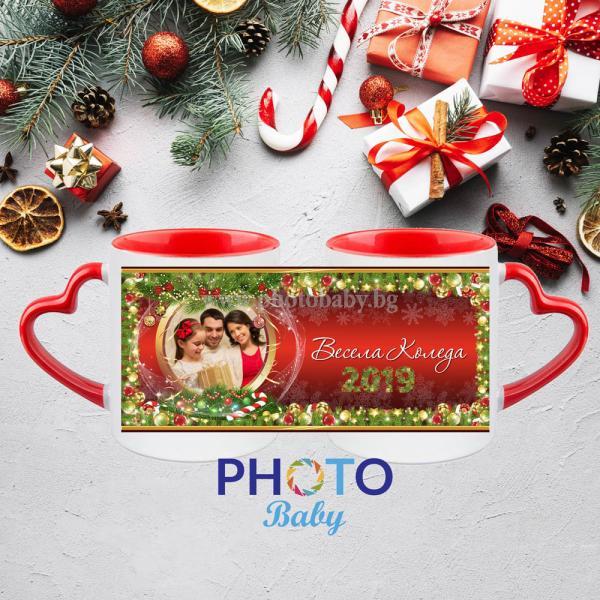 Коледна  бяла чаша със снимка или текст- Червена дръжка форма сърце - Чаши със снимка, Коледа