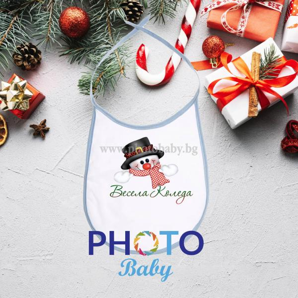 Коледен  и лигавник със снимка или текст-Момче - Подаръци със снимка или текст, Коледа