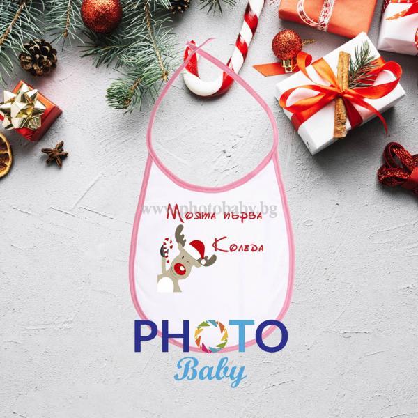 Коледен  и лигавник със снимка или текст-Момиче - Подаръци със снимка