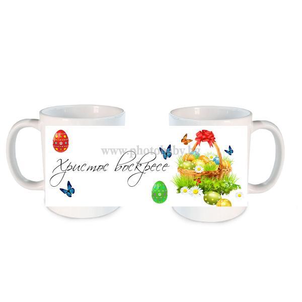Бяла керамична  чаша със снимка или текст - Великден