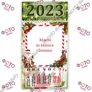 "Многолистов календар ""Сезони"" с дванадесет снимки - Семейни Еднолистни,Многолистни,Офис - Календари 2021"