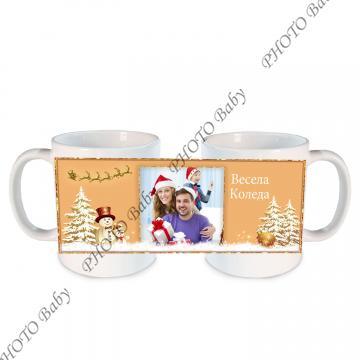 Бяла керамична чаша със снимка или текст - Камък със снимка или текст