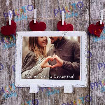 Камък със снимка или текст - Св.Валентин