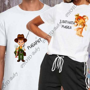 Тениски за двойки - Св.Валентин