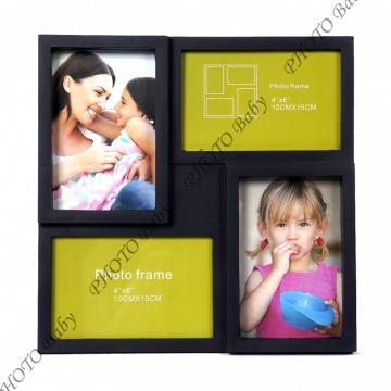 Колажна Рамка с вашите 4бр снимки - Колажни  Рамки