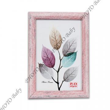Розова дървена фото рамка - 10X15cm