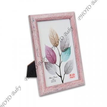 Розова дървена фото рамка - 13X18cm