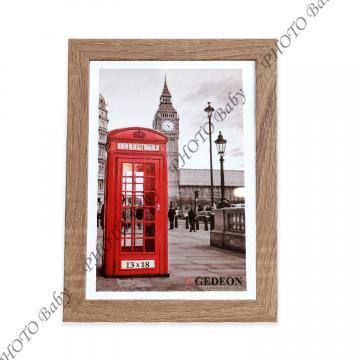 Бежова дървена фото рамка - 13X18cm