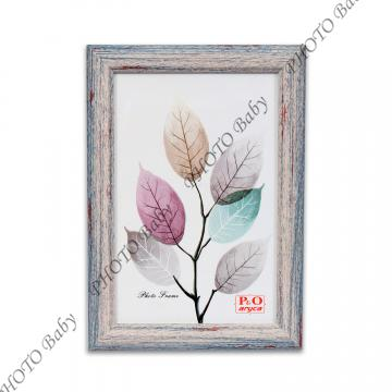 Цветна дървена фото рамка - 13X18cm