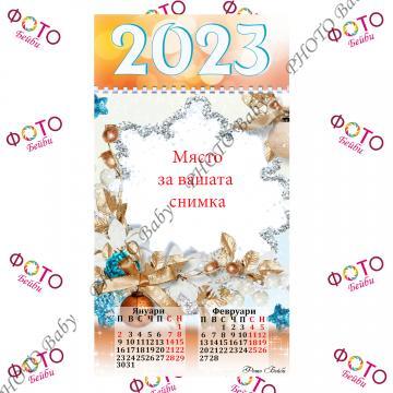 Многолистен календар със  вашите шест снимки  - Семейни Еднолистни,Многолистни,Офис - Календари