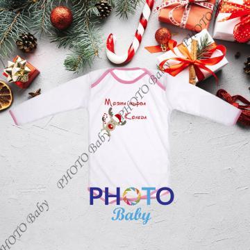 Коледно бебешко боди със снимка или текст-Момиче - Подаръци със снимка или текст, Коледа
