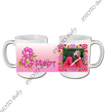 Бяла керамична  чаша със снимка или текст - Чаши със снимка