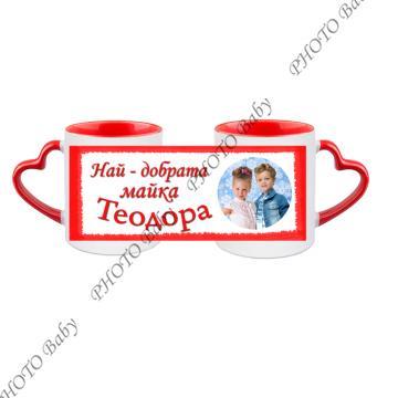 Бяла керамична чаша със снимка червена дръжка форма сърце - Чаши със снимка, Подаръци със снимка или текст, Тодоровден