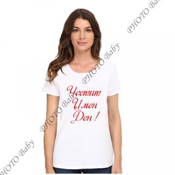 Тениска със снимка или текст - Цветница