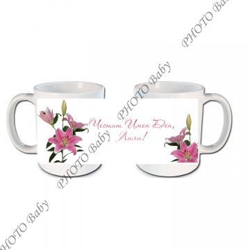 Бяла керамична  чаша със снимка или текст - Цветница