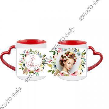 Бяла керамична чаша със снимка червена дръжка форма сърце - Цветница