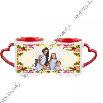 Бяла керамична чаша със снимка червена дръжка форма сърце - Цветница, Подаръци със снимка или текст