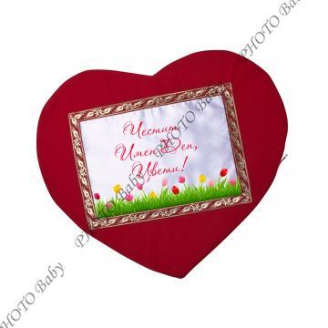 Възглавница със снимка или текст червен плюш-сърце  - Цветница