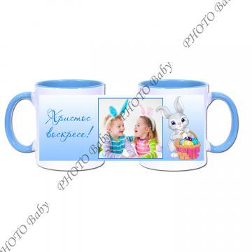 Бяла керамична чаша със снимка или текст  със синя  дръжка и вътрешност - Великден