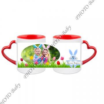 Бяла керамична чаша със снимка червена дръжка форма сърце - Великден