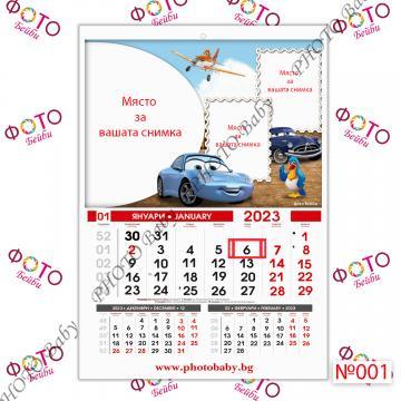 Детски Работен календар- Маккуин и самолети - Детски  календари 2022